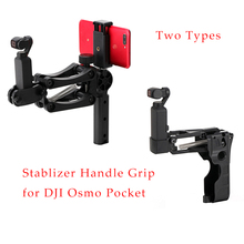 안정기 핸들 그립 암 핸드 헬드 충격 흡수 장치 브래킷 DJI 용 유연한 4 축 홀더 OSMO Pocket 2 Gimbal Phone Accessory