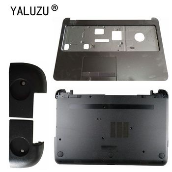 YALUZU Suitable for HP laptop 15-G 15-R 15-T 15-H 15-Z 245 250 256 N2815 palm pad shell bottom shell screen shaft cover shell u410a new original for lenovo u410 a shell casing cover blue screen screen a shell casing laptop shell page 1