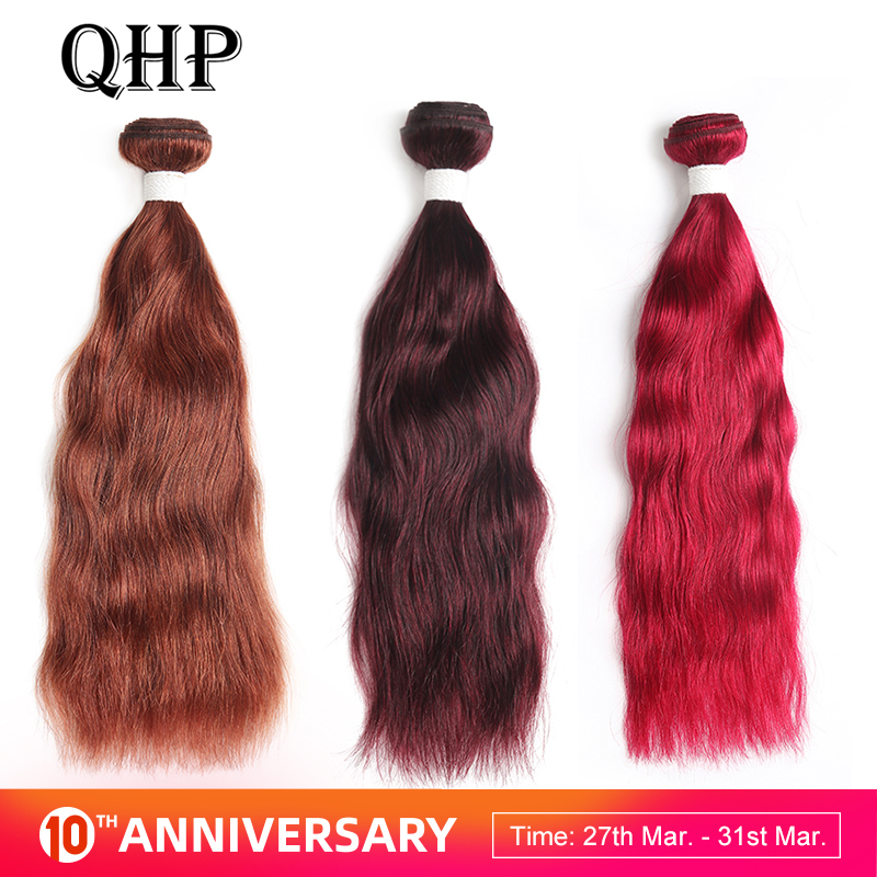 Brazilian Natural Wave Hair Bundles #33/#99J/#Burg Remy Hair 1 PC Weave Extensions8