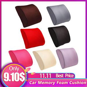 Car Memory Foam Breathable Car