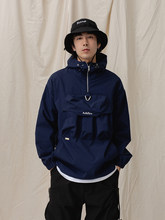 Ashfire ESDR 2021SS Anorak jacket front separated pockets Urban outdoor streetwear techwear aesthetic