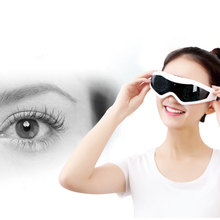 Electric Eye Mask Massager Health Care Beauty Magnetic Wrink