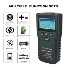 DY2015A 12V 24V Tester akumulatora samochodowego narzędzia kwasowo ołowiowy CCA ładowanie akumulatora Test ładowania cyfrowy akumulator samochodowy Tester pojemności