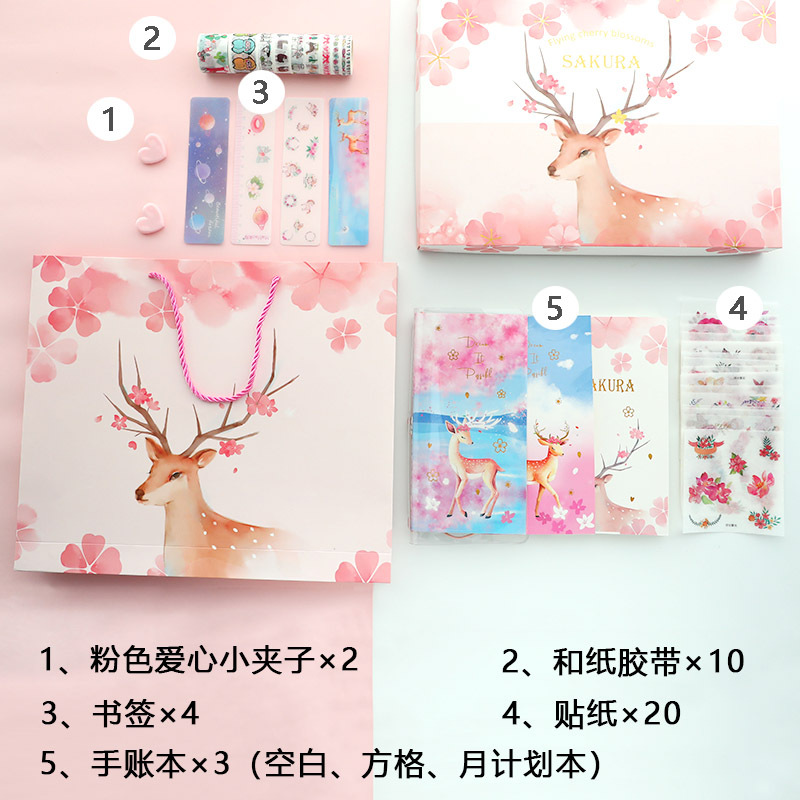 Cute ELK Traveler Notebook Set DIY Diary Journal Wonderful Agenda Planner Organizer Monthly Plan Daily Note Book School Handbook
