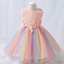 Новинка 2020 года; Популярные платья для маленьких девочек;