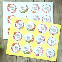 120pcs/pack Round Flower And Bird Art Body Thank You White Background Cake Packaging Sealing Label Stickers