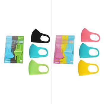3pcs Baby Kids Outdoor Cycling   Dust Haze Sponge Mouth Fa  Mask Children Respirator Safety Masks 1