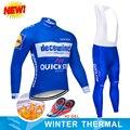 2019 Pro Team QUICK STEP Велоспорт Джерси 9D нагрудник набор Бельгийская велосипедная одежда мужская зимняя теплая флисовая велосипедная Одежда для в...