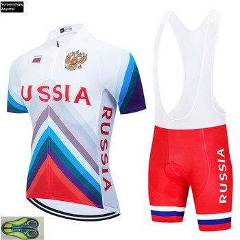 2019 Rusia Equipo Nacional Ciclismo Jersey 20D Gel almohadilla bicicleta pantalones cortos...