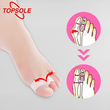 Buy TOPSOLE Silicone Insole Large Hallux Eversion Hemfold Relief Pain Foot Fasciitis Healing Foot Care Silicone Insole O1003 directly from merchant!