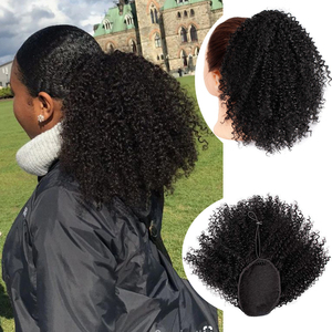 Афро кудрявый пучок шнурка слоеный афро кудрявый хвост короткий обруч синтетический зажим в хвостик наращивание волос 12 дюймов