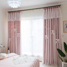 Корейская занавеска с двойным затемнением, розовая кружевная занавеска для гостиной, занавеска на окно для спальни, индивидуальный пошив, Т...
