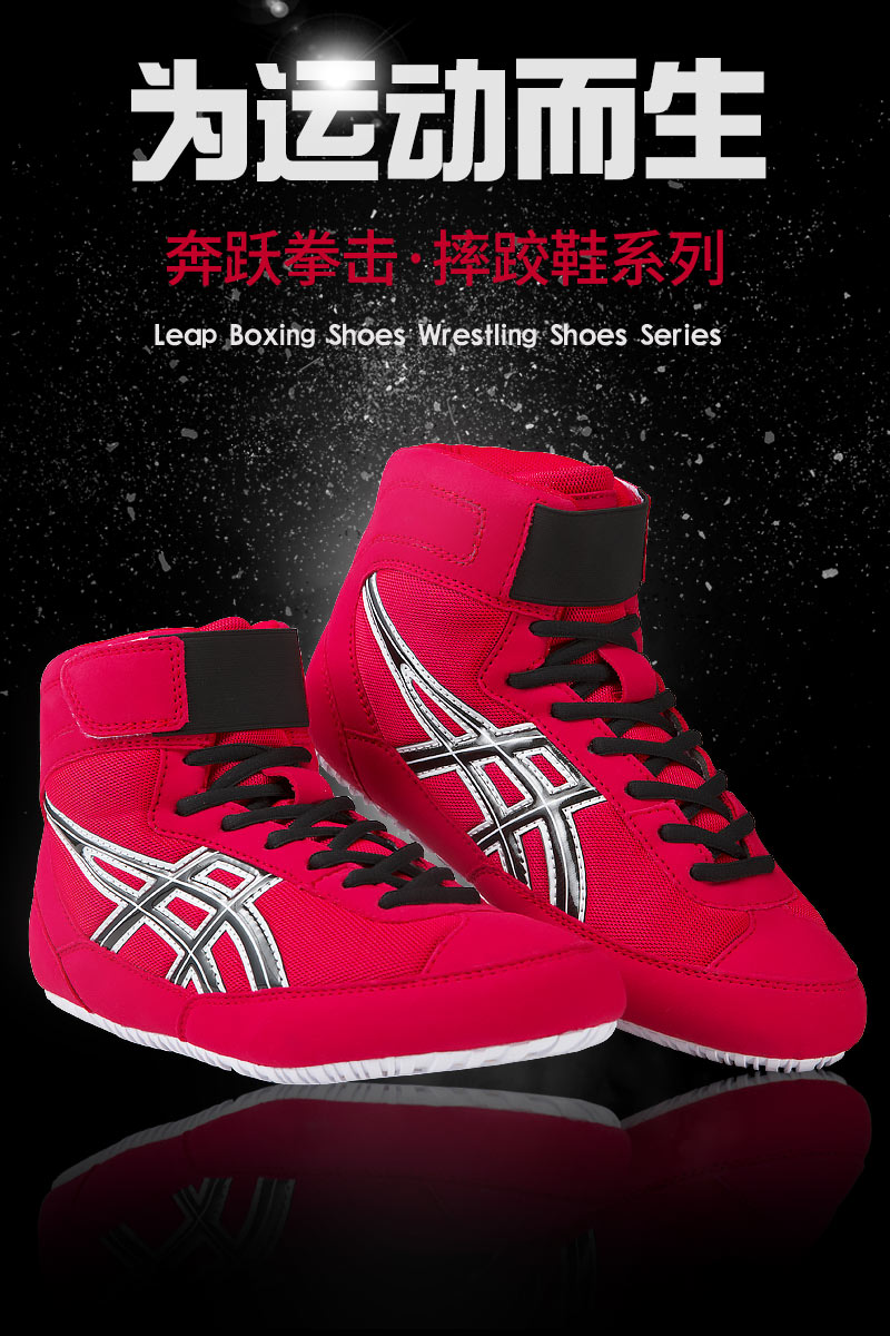Wrestling-Shoes Boots-Sneakers Lace-Up Authentic Men Professional for Cow Muscle-Outsole title=