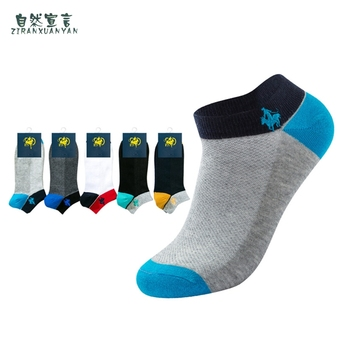 2020 Promotion Standard Casual Mens Socks New Spring and summer Men's Cotton Socks Mixed Color Embroidery Wholesale promotion 7pcs embroidery 100