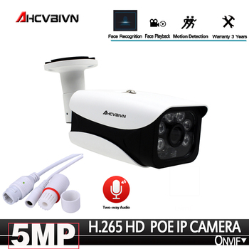 AHCVBIVN H.265 5.0MP POE IP Camera 5MP Bullet CCTV IP Camera for POE NVR System Waterproof Outdoor Night Vision IR-CUT 6PCS LED 100% original 6mp dahua ip camera english firmware ir 80m h 265 ipc hfw4631m i2 ir cut hd1080p support poe dh ipc hfw4631m i2