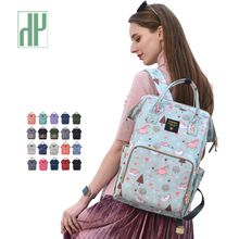Mummy Diaper Bag Large Capacity Baby Travel Backpack Brand maternity baby bag for mom