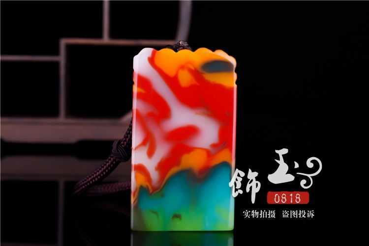 中国カラフルなヒスイのドラゴンのペンダントネックレスジュエリーファッション手彫りリラックス治癒男性女性幸運ギフトお守り送料ロープ
