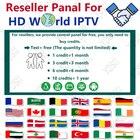 HD World IPTV resell...