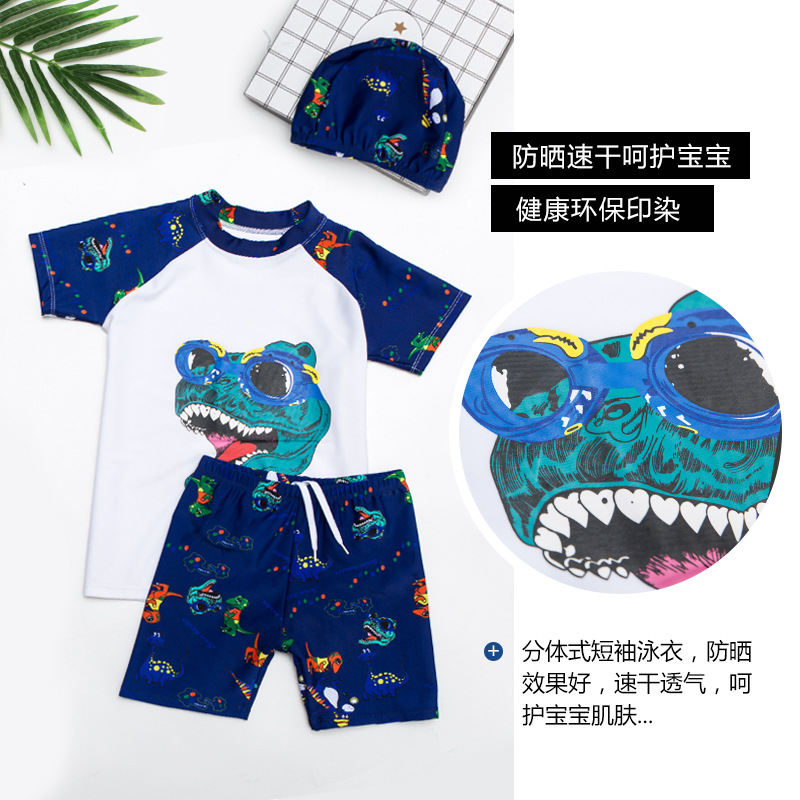 KID'S Swimwear BOY'S Dinosaur Swimming Trunks Set Boy Split Type Tour Bathing Suit South Korea Baby Sun-resistant Swimwear Swimm