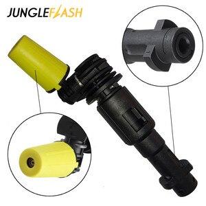 Image 3 - JUNGLEFLASH 360 Gimbaled Spin Nozzleเครื่องซักผ้าหัวฉีดสเปรย์เคล็ดลับJet LanceสำหรับLavorเครื่องฉีดน้ำKarcher K2 K7 Triggerปืน
