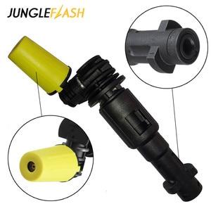 Image 3 - JUNGLEFLASH 360° Gimbaled Spin Nozzle Pressure Washer Spray Nozzle Tips Jet Water Gun Lance For Lavor Karcher K2 K7 Trigger Guns