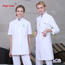 Nurse uniform work clothes skin care and beauty center plastic surgery center cosmetologist work clothes operating surgical gown hair care center