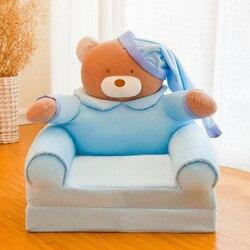 Mini sofá niños sofá plegable de dibujos animados linda persona perezosa asiento de bebé taburete de jardín de infantes se puede desmontar sofá de niños lavado