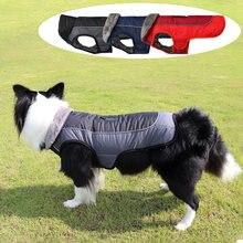 Уличная куртка для собак hptyfd зимнее плотное теплое плюшевое