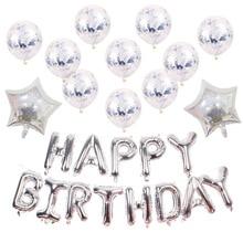 Щебня Шар Детские вечерние украшения комплект), Одежда для новорожденных, одежда для маленьких мальчиков и девочек День рождения Baby Shower вечерние день защиты детей