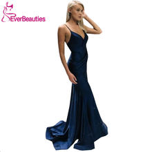 Женское вечернее платье русалки длинное атласное 2020 vestidos
