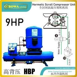 9HP chłodzona jednostka kondensująca wodę z hi-cop sprężarka bębnowa to doskonały wybór jako silnik chłodzący chłodnic w statkach rybackich