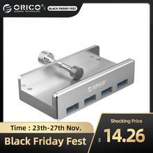 ORICO MH4PU aluminium 4 porty USB 3.0 Clip type HUB na pulpit Laptop Clip zakres 10 32mm z 150cm data Cable   Silver