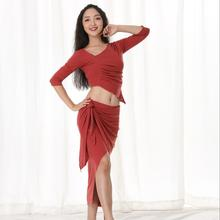 겨울 따뜻한 댄스 의상 모달 긴 소매 여성 오리엔탈 댄스 연습 복장 섹시한 치마 2 조각 세트 X 대형 빅 사이즈