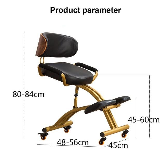 Computer Body Kneeling Chair Furniture  2