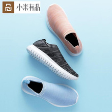Youpin UREVO Leisure Light Sneaker Sport Gym Shoes Lightweight Ventilate Elastic Wearable Outdoor Sport Shoes for Men/Women C2