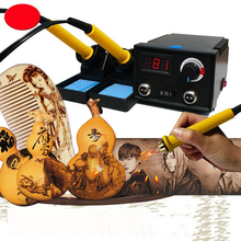 Electric Soldering Iron 110V/220V Adjustable Temperature Wood Burner Pyrography Pen Burning Machine Gourd Crafts Tool Set