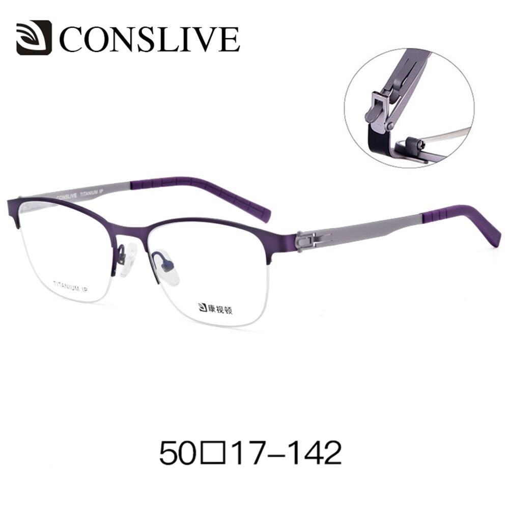 Titanium Optical Glasses Frame Women Men Prescription Eyeglasses Myopia Unisex Eye Spectacles Frames Small V6908