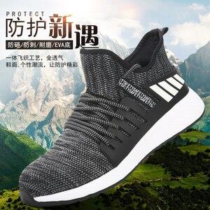 Image 1 - Iş ayakkabısı çelik ayak ile Mens yıkılmaz botları hafif nefes delinme geçirmez koruyucu ayakkabı yumuşak hafif