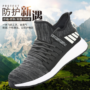 Image 1 - Scarpe da lavoro con punta in acciaio stivali indistruttibili da uomo calzature protettive traspiranti leggere e leggere