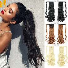 Шиньон для конского хвоста XINRAN, накладные пряди из синтетических волос, длинные волнистые, 22 дюйма
