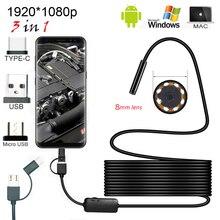 8,0 мм эндоскоп Камера 1080P HD USB эндоскоп с 8 светодиодный 1/2/5 м кабель для программирования в Водонепроницаемый инспекциионный бороскоп для Android ПК