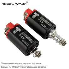 Motor de potência comum vulpo, para airsoft aeg & gel (jinming) m4/m16/mp5/g3/p90 ak g36