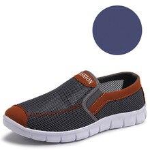 Новая спортивная обувь для мужские Ультра-тонкая дышащая обувь для бега, кроссовки; Дизайнерские кроссовки для бега, Размер 40-45