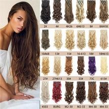 Azqueen – Extensions de cheveux synthétiques ondulées invisibles, noires, brunes, dorées, naturelles, sans trace, Clip