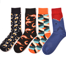 1 пара женских забавных носков из чесаного хлопка с рисунками животных, птиц, акул, зебры, кукурузы, арбуза, морской еды, геометрические новые носки