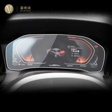 Cho XE BMW G22 G23 Series 4 2020 2021 nội thất Ô Tô Bảng Dụng Cụ màng MÀN HÌNH LCD màn hình kính Cường Lực bảo vệ bộ phim Tái Trang Bị