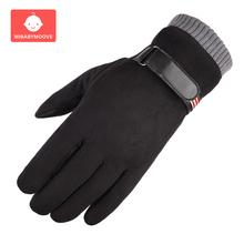 Warm Baby Winter Stroller Gloves Windproof Thick Fleece Gloves Stroller Pushchair Accessory Winter Touch Screen Gloves