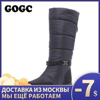 GOGC Waterproof Winter Boots Women Snowboots Warm Winter Shoes Women Big Size Comfortable Brand Women Boots Knee High 9890