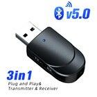 3 IN 1 USB Bluetooth...