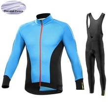 цена на Winter Thermal Fleece Cycling Jacket Keep Warm Cycling Jersey Set Bike Kit Bicycle Clothing MTB Road Jacket Bike Clothes Maillot